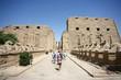 Leinwanddruck Bild - Ancient ruins of Karnak temple in Egypt in the summer