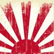 Japan square grunge flag