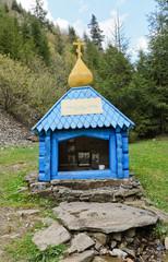 Small shrine or altar