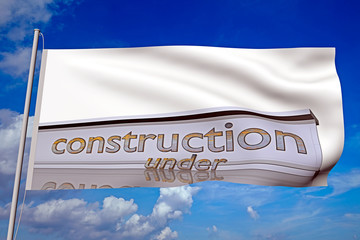Wehende Fahne_under construction - 3D