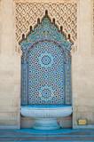 Maroccan tiled fountain