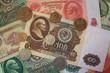 Постер, плакат: Советские деньги