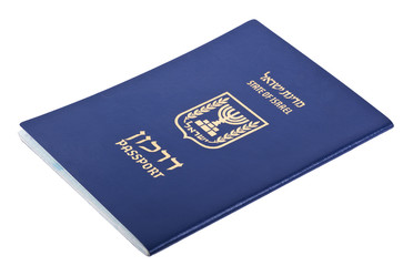 Isolated Israeli Passport