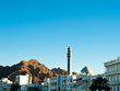 oman, muscat, minaret of mosque