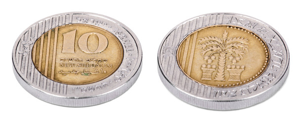 Isolated 10 Shekels - Both Sides High Angle