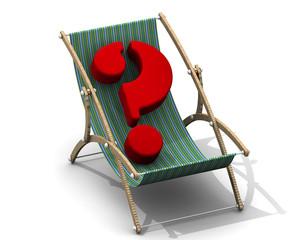 Где отдохнуть?