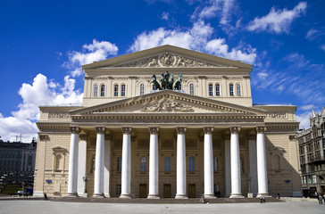 "The ""Bolshoi Theater"" in Moscow, Russia."