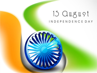 3D Ashoka Wheel on national flag colors background with text 15
