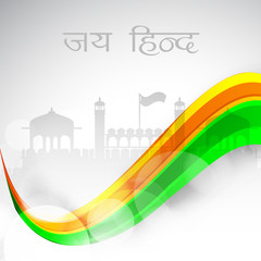 View of Red Fort on national flag colors wave background with te
