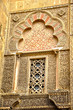 Arco lobulado de la Mezquita de Córdoba, celosía