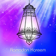 Illuminated Arabic lamp on shiny colorful background for Ramadan
