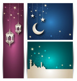 Islamic Background For Ramadan