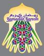Ramadan Kareem Dangler pos