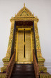 Thai temple door sculpture