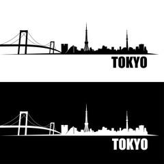 Tokyo skyline wallpaper
