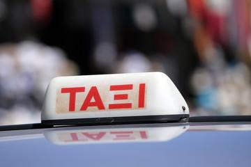 Taxi auf Kreta