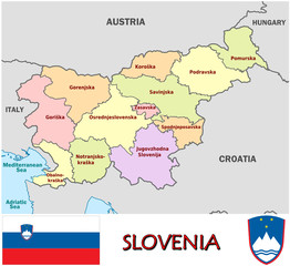 Slovenia Europe national emblem map symbol motto