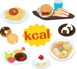 高カロリーの食品