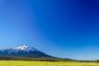 Mount Bachelor and Blue Sky