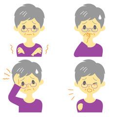 病気の兆候01 悪寒、吐き気、頭痛、咳 おばあさん