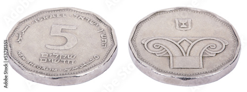 Isolated 5 Shekels - Both Sides High Angle