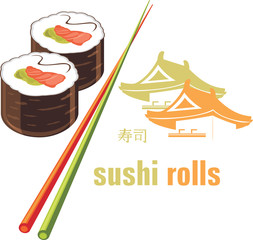 Sushi rolls and chopsticks. Icon for menu design