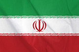 Fabric Flag of Iran