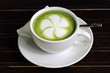 Green tae Lattee/coffee Art