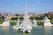 Gardens at the Baroque castle Belvedere in Vienna, Austria