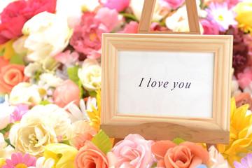 メッセージ―I love you