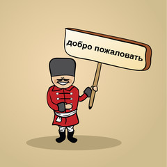 Welcome to Russia people design