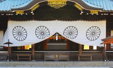 靖国神社 YASUKUNI