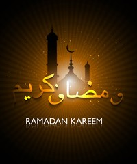 ramadan kareem bright colorful greeting card Vector design