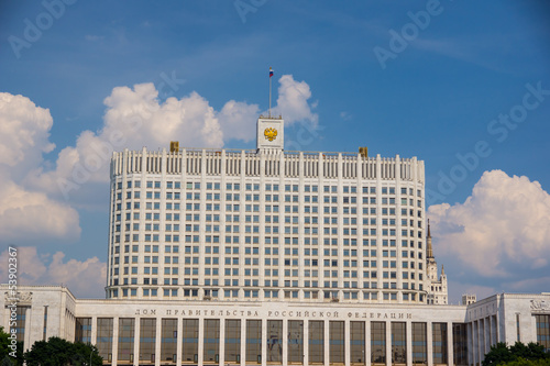 House of the government of Russia