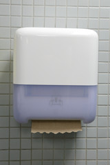 Paper towel on wall