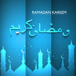ramadan kareem bright blue colorful background
