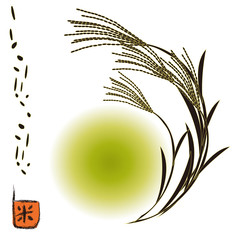 稲と米 harvest:rice plants