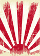 Japan grunge war flag