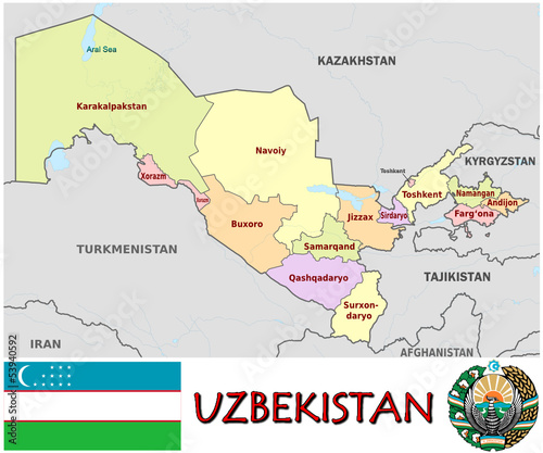 Uzbekistan Asia national emblem map symbol motto