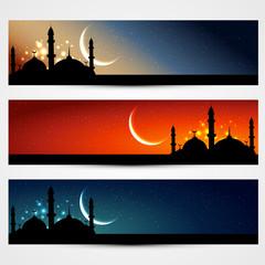 islamic headers