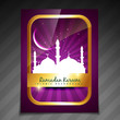 islamic festival background