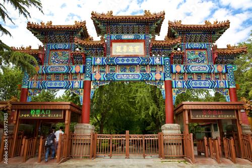 Fototapeten,peking,schrein,tibet,tibia