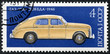 stamp printed in USSR shows a passenger car