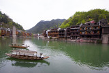 Tuojiang River both banks scenery in Phoenix County, china