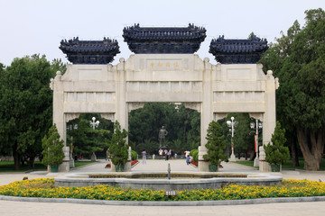 Zhongshan Park defend the Peace Arch in Beijing, China