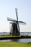 De Helper windmill