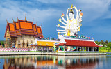 Thailand landmark in koh Samui, Shiva sculpture and Buddhist tam