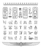 Set of egyptian hieroglyphs