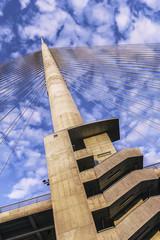Belgrade's Bridge Over Ada Pylon