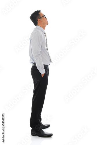 Asian businessman side view